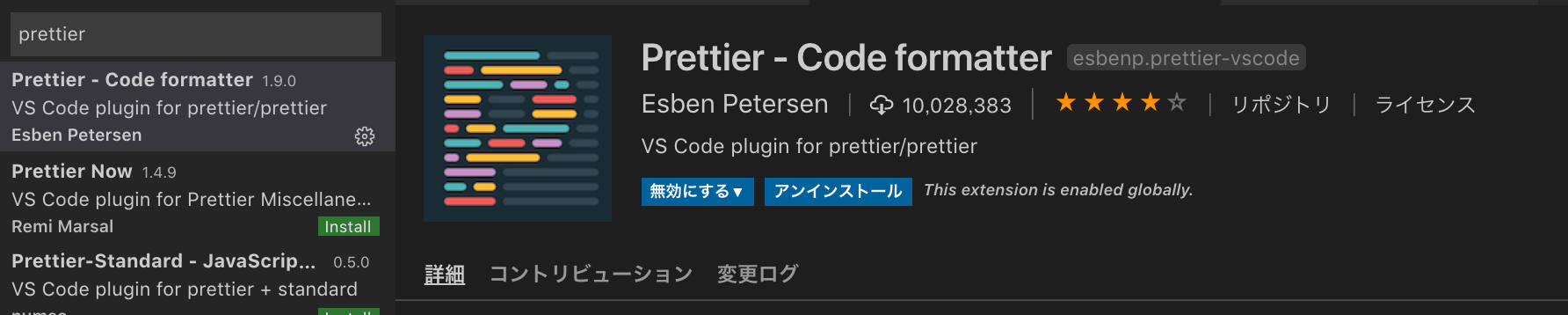 prettier_extention